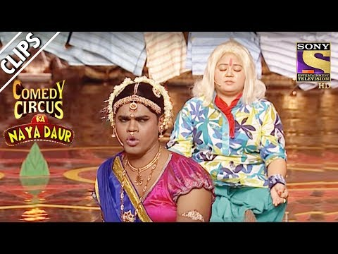 Siddharth Dances For Bharti | Comedy Circus Ka Naya Daur