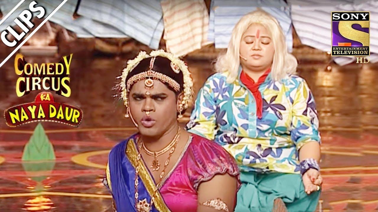 Siddharth Dances For Bharti   Comedy Circus Ka Naya Daur