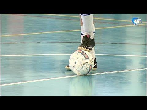 Региональный этап соревнований «Мини-футбол в школу» прошел в спорткомплексе «Манеж»
