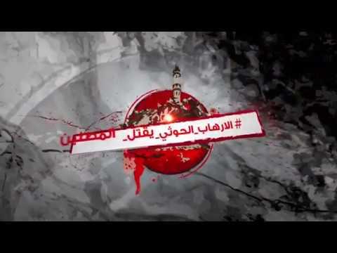 الحوثيون يتتهكون 750 مسجداً