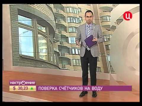Полезная экономика (ТВЦ Настроение)3.mp4 (видео)