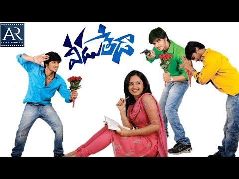 Veedu Theda Telugu Full Movie | Nikhil, Pooja Bose | AR Entertainments