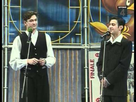 КВН Высшая лига (1997) - Финал (видео)