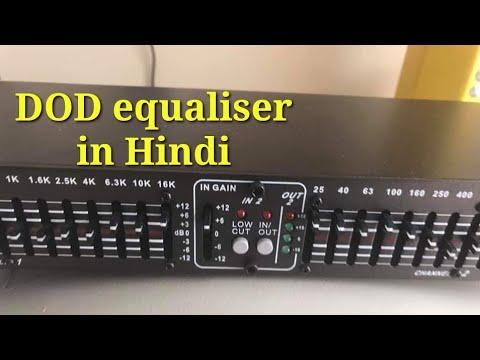 Setting Of DOD SR430qx Equalizer In Hindi | How To Use Equaliser | Dod Equalizer 430