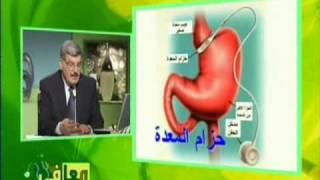 عملية ربط المعدة/شرح د.فؤاد الأحدب