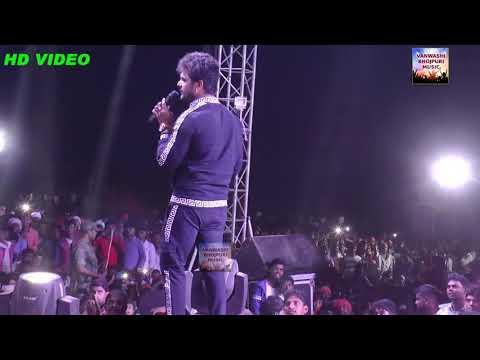 Khessri lal Live Show #Supar_Hit 23/8/2019