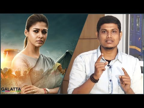 """""""ARAMM"""" Movie Review 