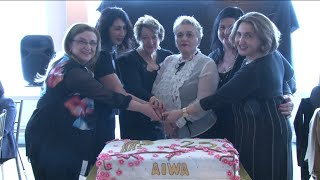 AWIA's New Jersey Affiliate: 25th Anniversary Celebration