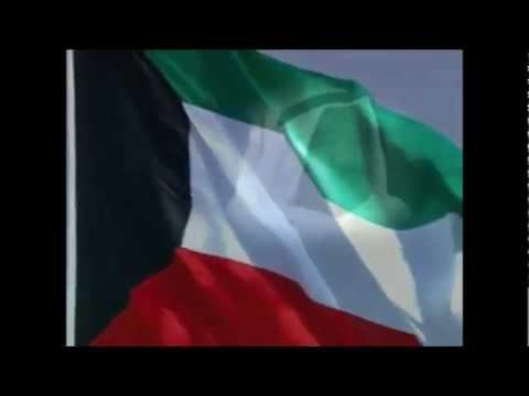 اللي تحب الكويت