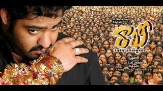 Rakhi Telugu Movie Full Songs - Jukebox
