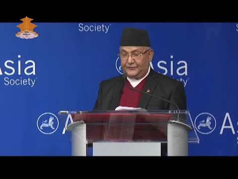 (Pm Kp Sharma oli's addressed Asia Society in New York - Duration: 3 minutes, 40 seconds.)