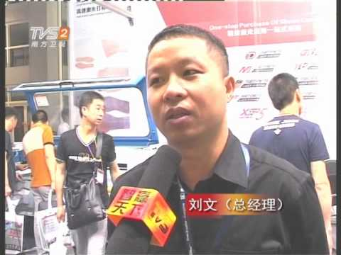 China southern TV (TVS2) interview GBOS laser CEO Mr LiuWen