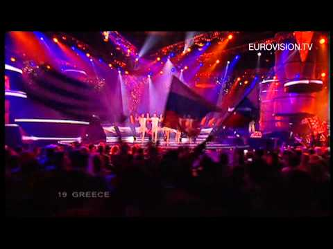 Greece 2005: Helena Paparizou | My number one