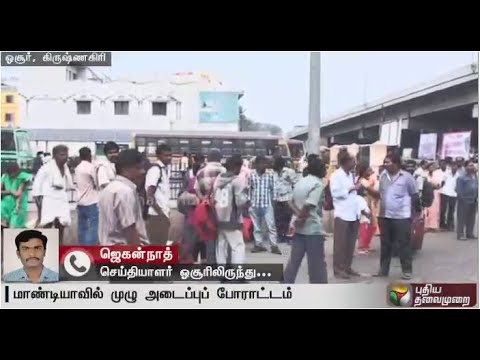 Cauvery-water-issue-Following-SC-order-and-protests-in-Karnataka-buses-from-TN
