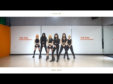 [EVERGLOW] DUN DUN Dance Practice