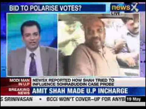 protest - NewsX: Finally, central leadership of BJP has decided to shift focus on UP. To start with, a close confidante of Gujarat chief minister Narendra Modi and for...