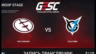 Evil Geniuses vs VGJ.Storm, GESC: Bangkok [Mortalles]