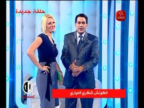 Al Mousameh Karim Episode 01 le 05/11/2015 Partie 03, (видео)