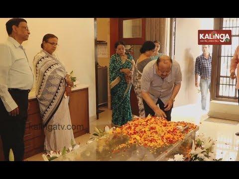 Body of Odia filmmaker Amiya Ranjan Patnaik brought to Bhubaneswar || Kalinga TV