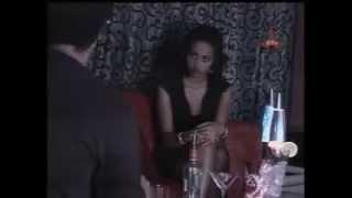 Sew Le Sew  Part 122  Ethiopian Drama