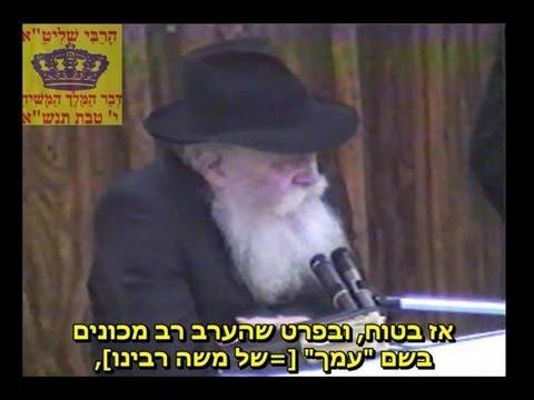 אוהבן של ישראל