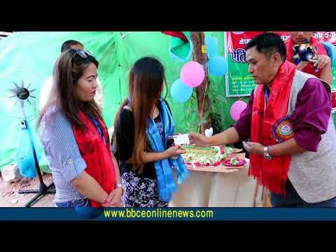 (नेपाल सङ्घीय समाज (नेफेसो) इजरायलको पाचौं स्थापना दिवस भब्यरुपमा सम्पन्न - Duration: 21 minutes.)