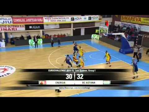 Видео: 'Астана' проиграла 'Энергии' в матче 'Еврочелленджа'