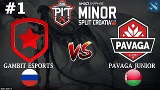 ГАМБИТ в ДЕЛЕ! | Gambit vs PVG.J #1 (BO3) | Dota PIT MINOR 2019