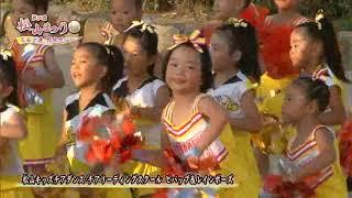 松山キッズチアダンス・チアリーディングスクール ビバップ&レインボーズチーム