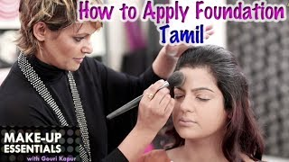 How to Apply Foundation - Make Up Essentials Episode 1 in Tamil