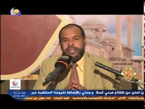 شاهد.. برنامج فتاوى من مجمع الفقه الإسلامي