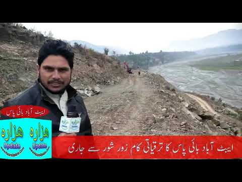 February 13, 2019 Abbottabad Bypass Road Construction Worker