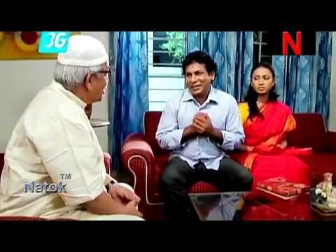 'Mosharraf Karim' 'Bangla Natok'   'Ami Mofiz'
