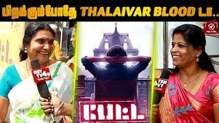 Video ரஜினியை இன்னும் 30 நிமிஷம் காமிச்சிருக்கலாம் | Superstar Rajinikanth | Karthik Subbaraj MP3, 3GP, MP4, WEBM, AVI, FLV Januari 2019
