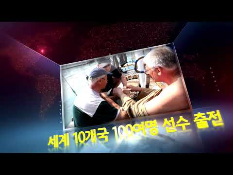 제10회 코리아컵 국제요트대회 Spot영상