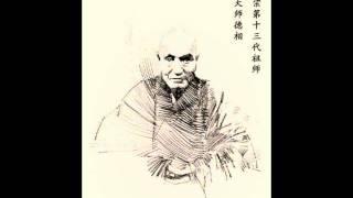 Luận về báng Phật - Đạo thầy trò-Giới Luật-ẤnQuang ĐạiSưGiaNgônLục