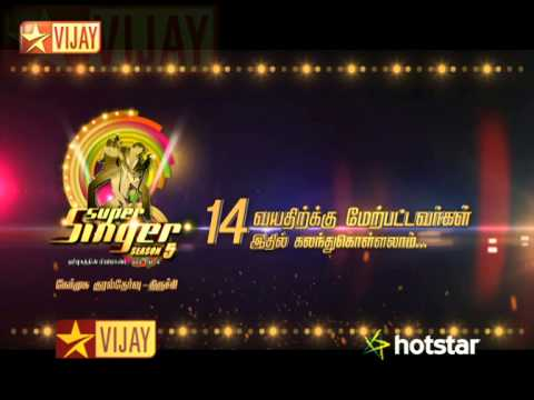 Super Singer 5   Trichy Call For Promo   14-05-2015