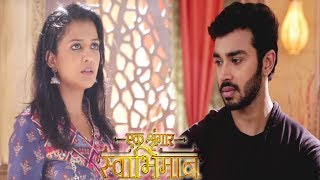 In Colors serial Ek Shringaar Swabhimaan, Savri meets Kunal & Karan at Chauhan House.. She is confused between the two.. Savri tries to build relationship with them.. Onlocation.. ➤Subscribe Telly Reporter @ http://bit.do/TellyReporter➤SOCIAL MEDIA Links: ➤https://www.facebook.com/TellyReporter➤https://twitter.com/TellyReporter➤https://www.instagram.com/TellyReporter➤G+ @ https://plus.google.com/u/1/+TellyReporter