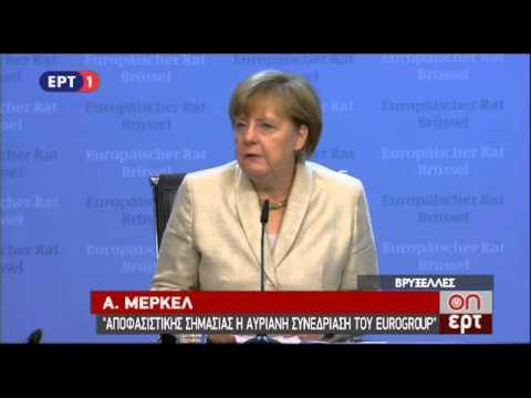 Μέρκελ: Δεν έχω Plan B για την Ελλάδα
