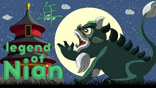 Story of Chinese New year. - Legend Of Nian 年 animation