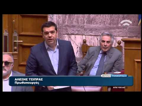 Αλ. Τσίπρας: Να μπουν ορκωτοί λογιστές στα ταμεία Ν.Δ. και ΣΥΡΙΖΑ