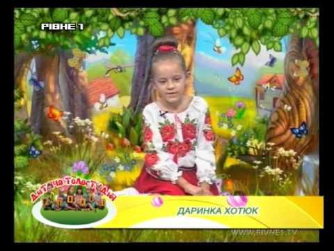 """Дитяча телестудія """"Рівне 1"""" [198-й випуск]"""