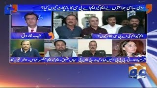 Aapas Ki Baat is a quick paced live show about the news and happenings over the national and international sphere...