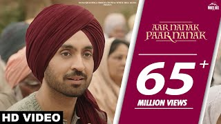Aar Nanak Paar Nanak movie songs lyrics