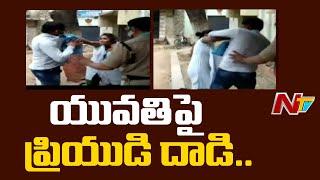 Man Thrashes Girlfriend at Hyderabad HRC Office
