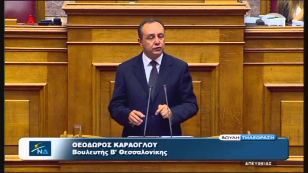 Προϋπολογισμός 2016: Θ.Καράογλου (ΝΔ) (01/12/2015)