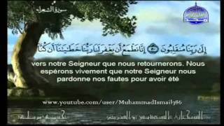 Juz 19 - Shaykh Shuraym and Shaykh Sudais (with French Translation)