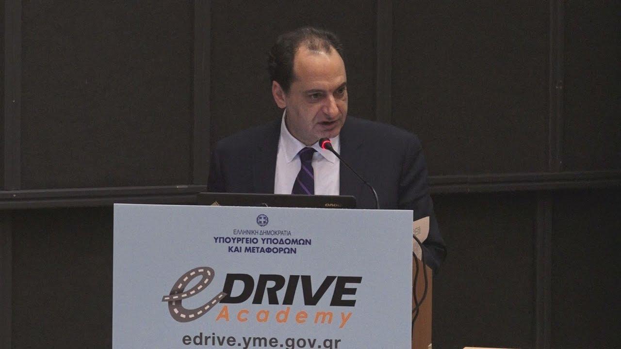 «Εισαγωγή της Κυκλοφοριακής Αγωγής και Οδική Ασφάλεια στα δημοτικά σχολεία της χώρας»