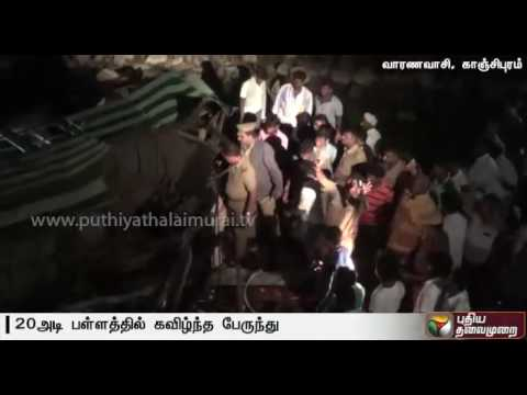 One-womn-killed-and-more-than-30-injured-as-government-bus-falls-off-bridge-near-Kanchipuram
