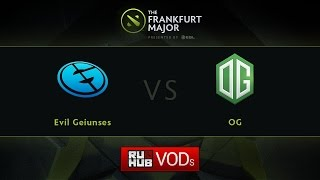 Evil Genuises vs OG, game 1